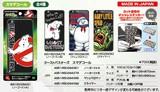 【予約商品】ゴーストバスターズ スマデコール