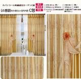 2022-3スパンコール刺繍遮光カーテンC版【刺繍遮光5】