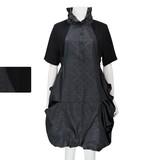 A/W Madame High Neck Balloon One-piece Dress