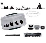 【ネコ/CAT(猫)】ランチシリーズ/ランチボックス・コンビ・お箸・シールランチ