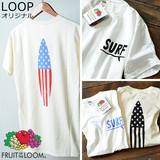 【2016 新作】 星条旗サーフボード FRUIT OF THE LOOM フルーツオブザルーム メンズ 半袖 Tシャツ