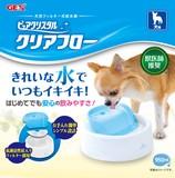 【犬用フィルター式給水器】ピュアクリスタルクリアフロー 犬用ブルー