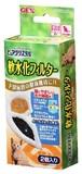 【猫用フィルター式給水器交換ろ過材】ピュアクリスタル軟水化フォルター サークル・ケージ猫用
