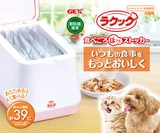 【犬猫用レトルトフードウォーマー】ラクック食べごろホットストッカー