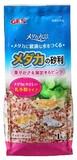 【観賞魚水槽用 底砂】メダカの砂利 チェリーピンク 1kg