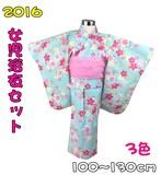 Scrunchy Attached Girl Yukata 2 Pcs Set Matsuri Event Souvenir