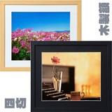 木製額縁 コスモスII 四切 ナチュラル/ブラック