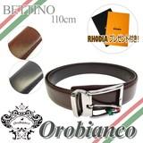 ◆RHODIA付!◆Orobiancoオロビアンコ メンズ ベルト BETTINO