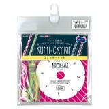 KM-2クミッキー キット Leaf(グリーン)【くみひも】
