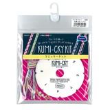 KM-4クミッキー キット Heart(パープル)【くみひも】