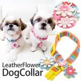 【新作】【Petit-fleurプチフルール】ドッグカラー/ペット/犬/首輪/花/フラワー/かわいい