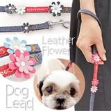 【新作】【Petit-fleurプチフルール】ドッグリード ペット 犬 首輪 花 フラワー デニム 散歩