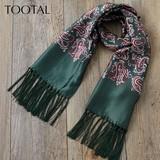 トゥータル Tootal Vintage シルクスカーフ ペイズリー フォレスト 16SS メンズ レディース
