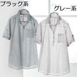 スキッパー半袖シャツ