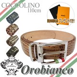 ◆RHODIA付!◆Orobiancoオロビアンコ メンズ ベルト COCCOLINO
