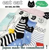 catcat■クルーソックス■カオ16cm丈シリーズ[日本製]ねこ ハロウィーン