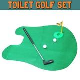 ミニゴルフセット * トイレの中でもできちゃう!?ゴルフのおもちゃ♪/トイ/ファニーグッズ/キッズ