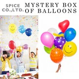 ■2016AW 新作■ MYSTERY BOX OF BALLOONS