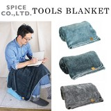 ■2016AW 新作■ TOOLS BLANKET