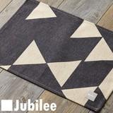 ランチョンマット 2枚セット 北欧 ジュビリー Jubilee  ブラック ダイヤモンド ティータオル