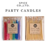 ■2016AW 新作■ PARTY CANDLES
