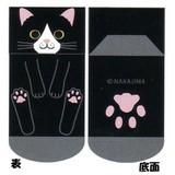 【特価】【ナカジマオリジナル】アニマル折り返しキッズソックス(黒猫)[080172]