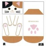 【特価】【ナカジマオリジナル】アニマル折り返しキッズソックス(三毛猫)[080196]