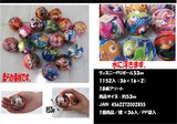 低単価!ディズニー★PUボール 53mm★