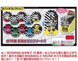 KRUNK BIGBANG 缶バッチコレクション