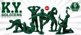 【予約商品】K.Y SOLDIERS フィギュア 12個セット【クローズドBOX】