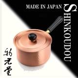 【再入荷】アンティック片手鍋18cm