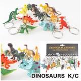 【アメリカ雑貨 アメ雑】ダイナソー K C キーホルダー 恐竜 動物 アニマル