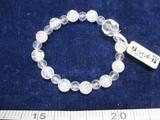 ブレスレット 水晶/レインボー水晶 天然石 パワーストーン 第8チャクラ