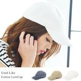 ◆ユーズド風コットンローキャップ/帽子/ベースボールキャップ/雑貨/小物◆423886