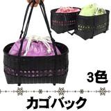 丸みを帯びた竹カゴバック4色【浴衣用バッグ・日本のお土産・お祭り】