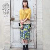 *SALE*<即納>スカート ステーショナリー