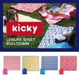 Possible Picnic Blanket