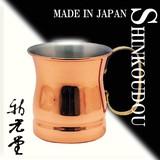 Series Pure Copper Mug
