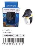 シーアニマルリング ペンギン