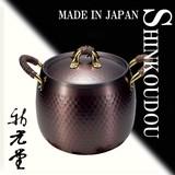 【再入荷】黒銅仕上げ煮込み鍋20cm