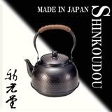 【純銅】黒銅仕上げ湯沸し2.3L