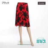 【2016 夏】【キャリア】【M〜L】花柄 ダンス プリーツ スカート r101662