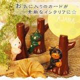 お気に入りのカードが素敵なインテリアに☆【木彫りアニマルカードホルダー】アジアン雑貨