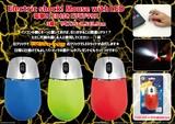 「オモシロ雑貨いたずら・ジョークグッズ」電撃!LED付き ビリビリマウス