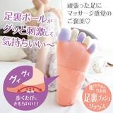 眠れる森の5本指足裏プッシュソックス