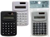 【2つの電源で動く、8桁電卓】ソーラー電卓 ポケットタイプ