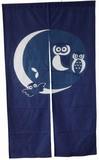綿100% 染め暖簾 「月とふくろう」