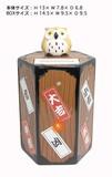 【風水/開運/雑貨】おみくじセンサーバンク フクロウ/金運/置物/お土産/招福/日本/ふくろう
