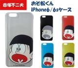 <即納>【おそ松くん】iPhone6/6s対応ケース(クリア)