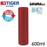【保温・保冷】【水筒】タイガー ステンレスミニボトル サハラマグ 600ml アガット MMZ-A060-RY